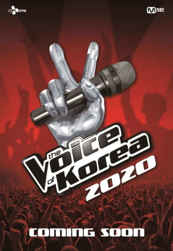 Голос Кореи