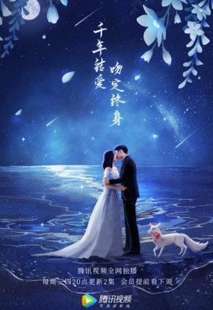 Лунный свет и Валентин