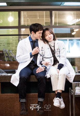 Учитель Ким, доктор-романтик