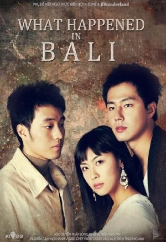 Воспоминания о Бали