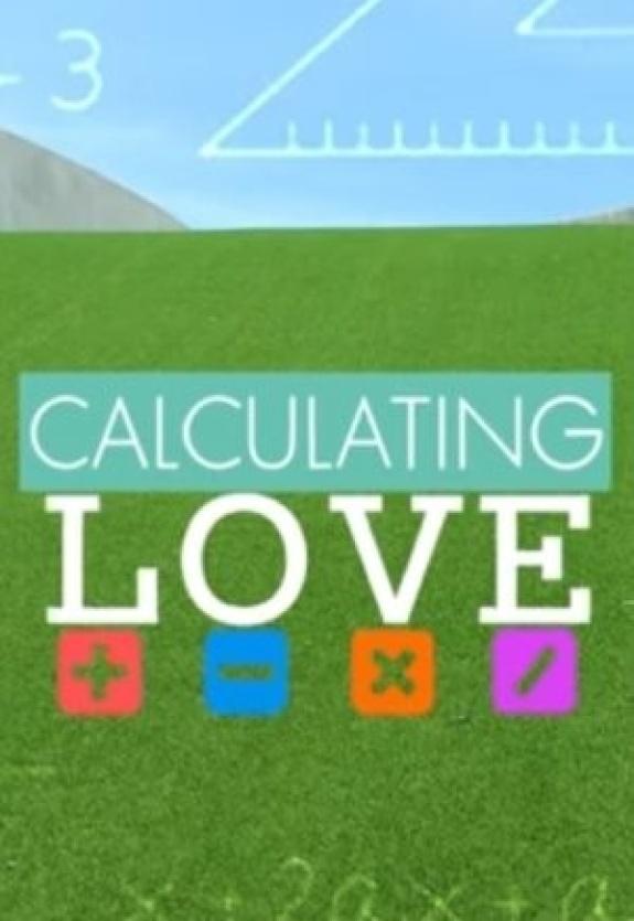 Вычисляя любовь